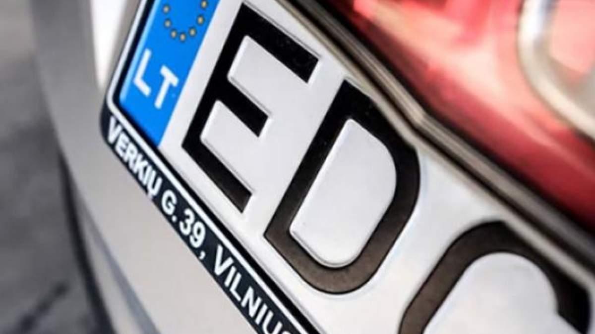 """Новий закон про розмитнення """"євроблях"""": скільки грошей отримає бюджет України"""