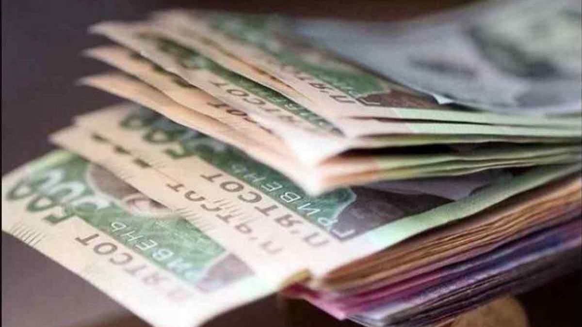 Насколько выросла зарплата в Украине и где наибольше зарабатывают