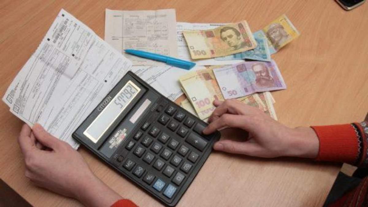 Как будут монетизировать субсидии в 2019 году