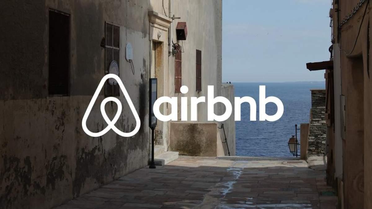 Сервіс пошуку житла Airbnb