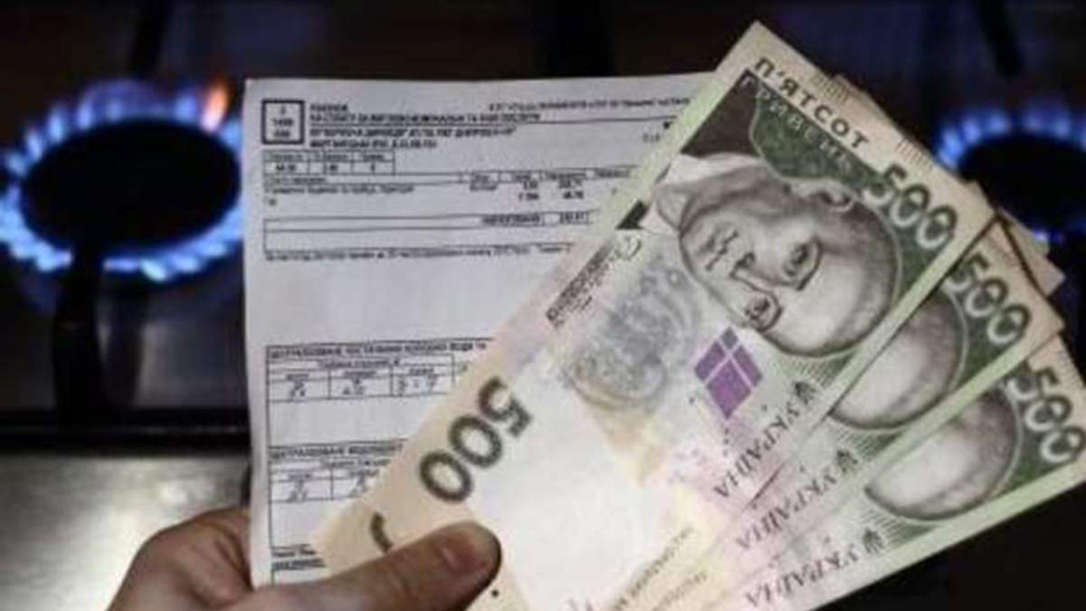"""Облгази Фірташа штучно створюють українцям віртуальні борги за газ, – """"Нафтогаз"""""""