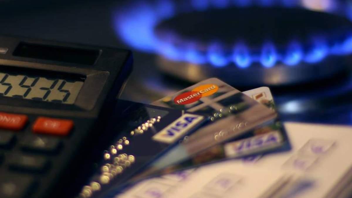 Афера із платіжками: чому українці переплачують за газ
