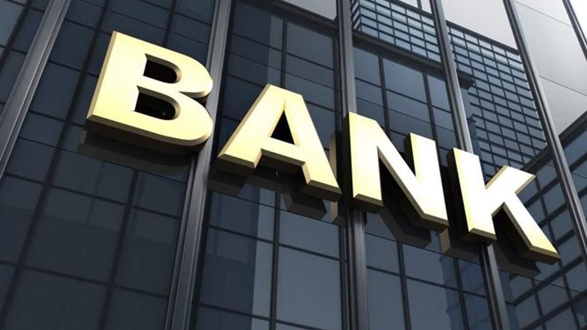 Як працюватимуть банки в Україні на новорічні свята: графік