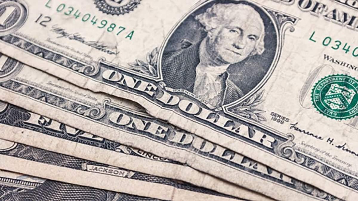 Як може змінитися курс долара до 2021 року: позитивний і негативний прогнози