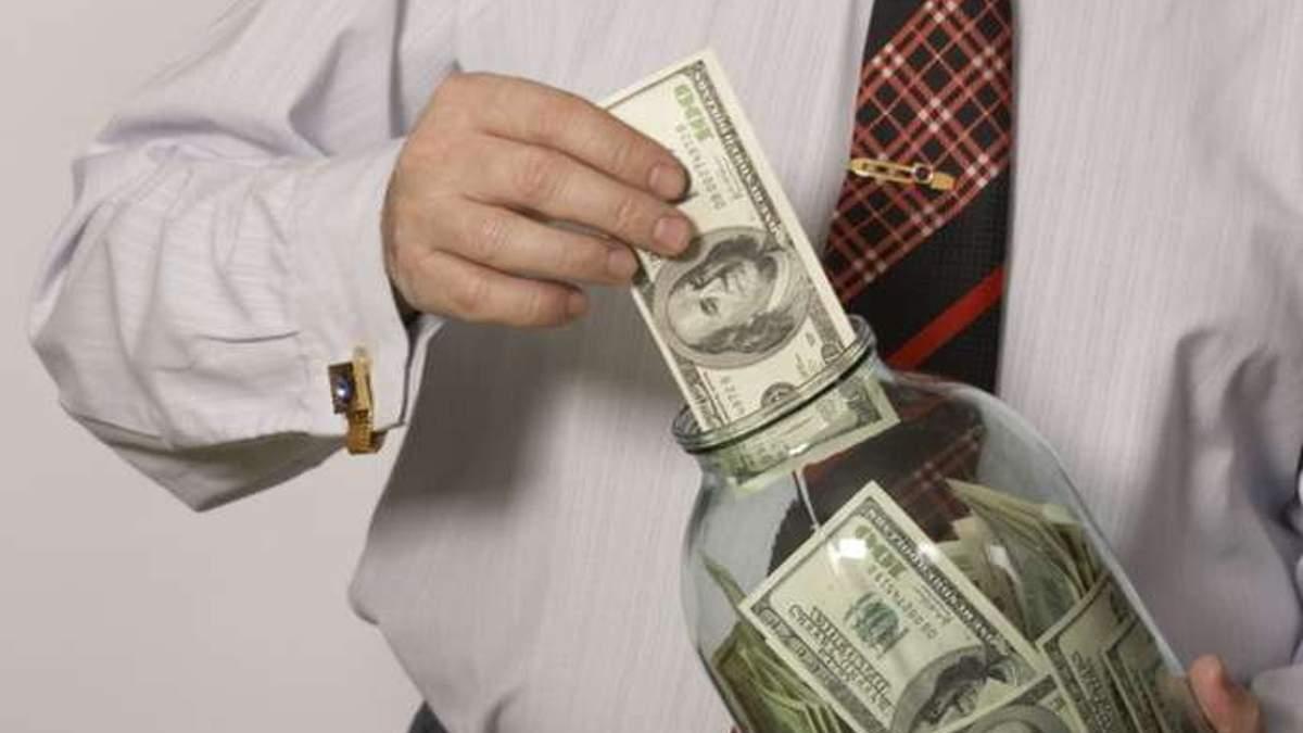 Куди найкраще вкладати кошти: поради фінансистів