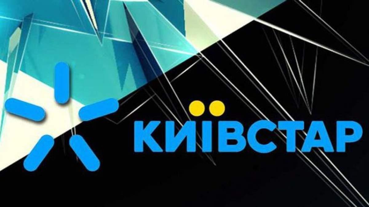 Київстар закриває одразу своїх 13 тарифів