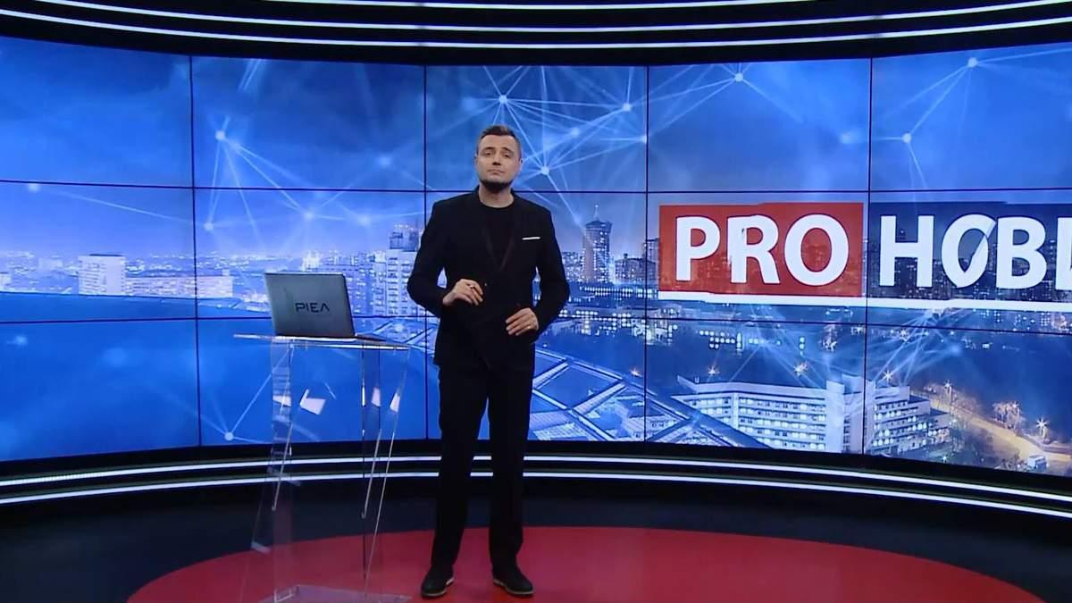 Випуск новин за 19:00: Україна та кредити. Депутати-брехуни