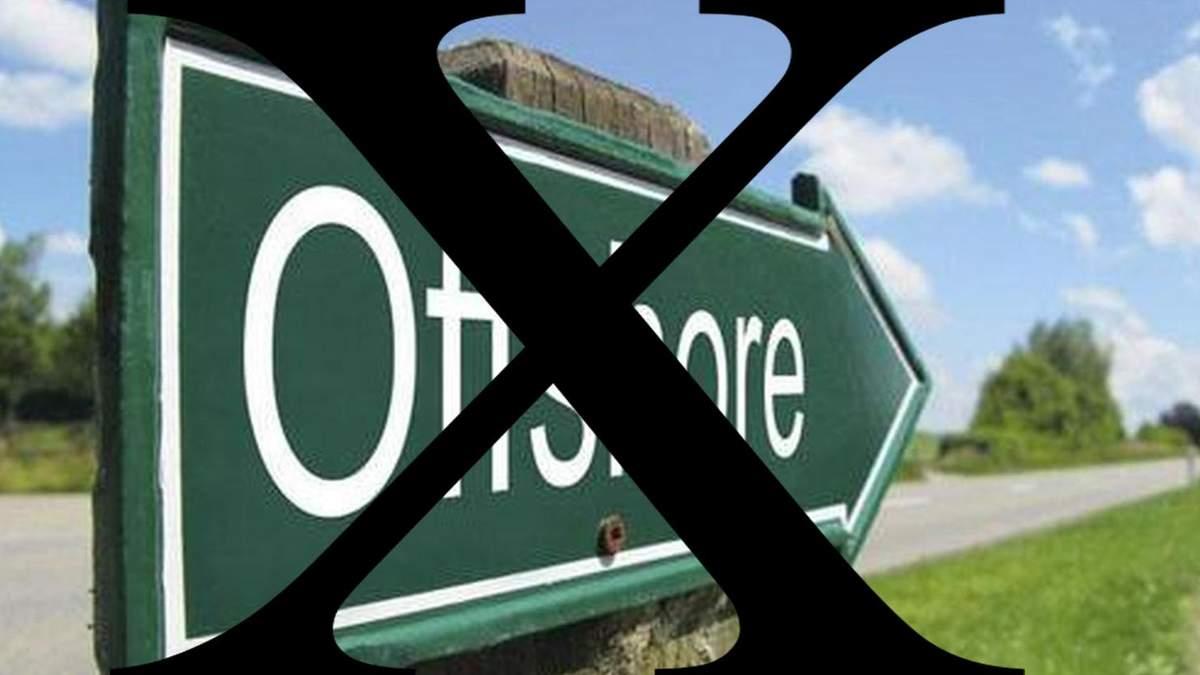 Острова, где зарегистрированы более трети оффшорных компаний мира, изменили законодательство