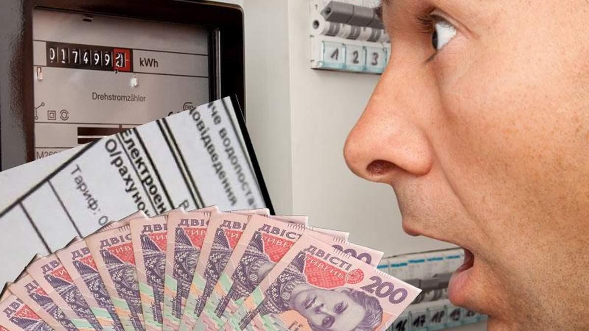 Новые правила оплаты за электроэнергию: что делать, если есть долг