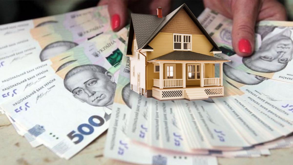 Как долго придется собирать деньги на жилье