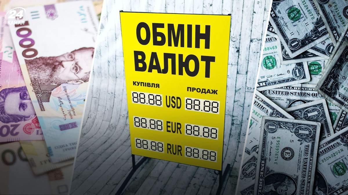 Прогноз курса долара у 2021 році – чому росте валюта в Україні