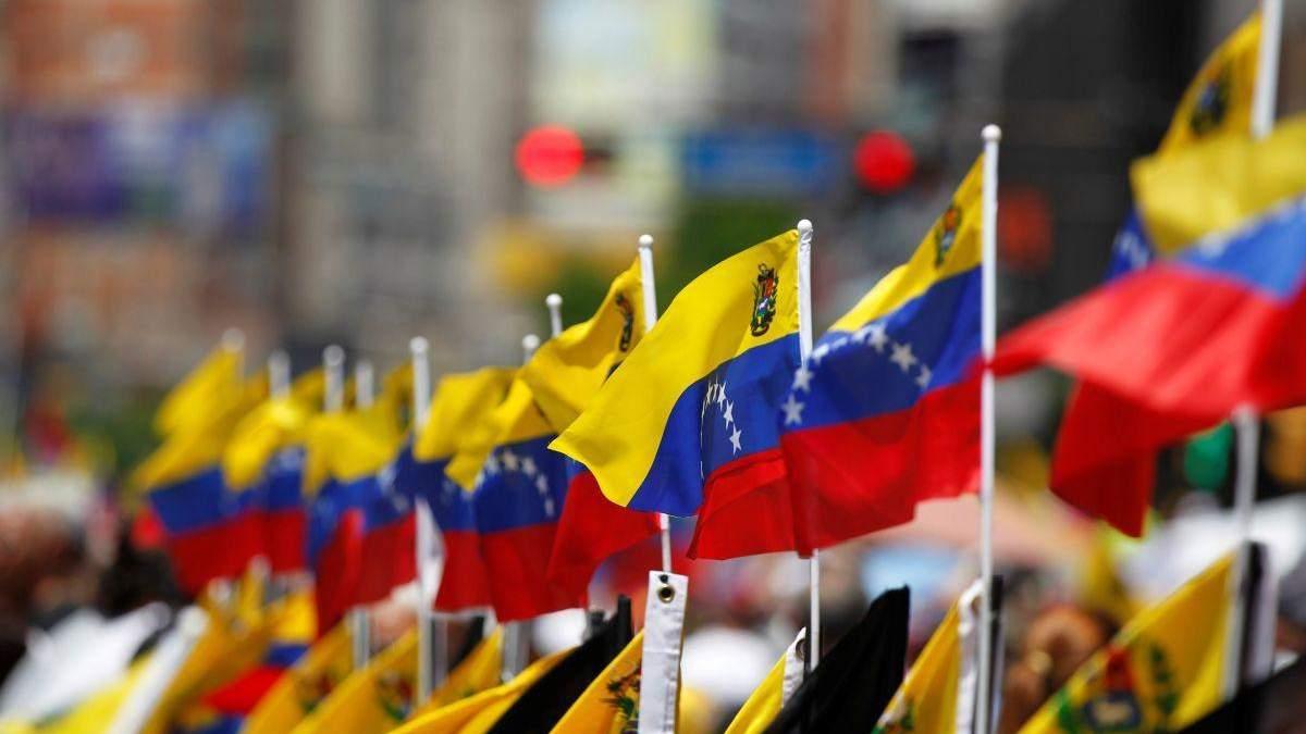 Експерти оцінили втрати Венесуели від санкцій під час правління Мадуро