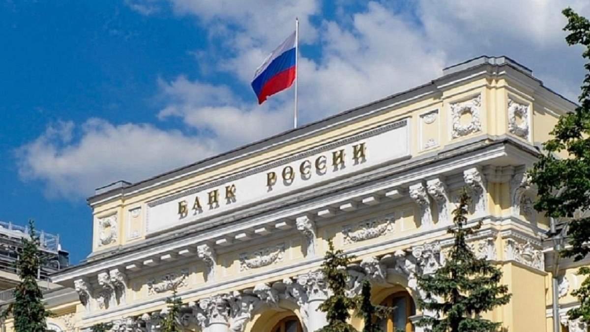 Извращенное подобие СССР: в России закрылись больше половины банков