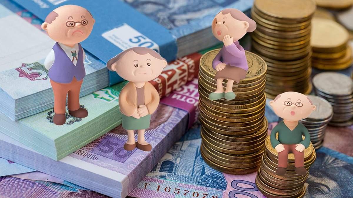 """Скільки грошей отримав Пенсійний фонд від розмитнення """"євроблях"""": сума"""