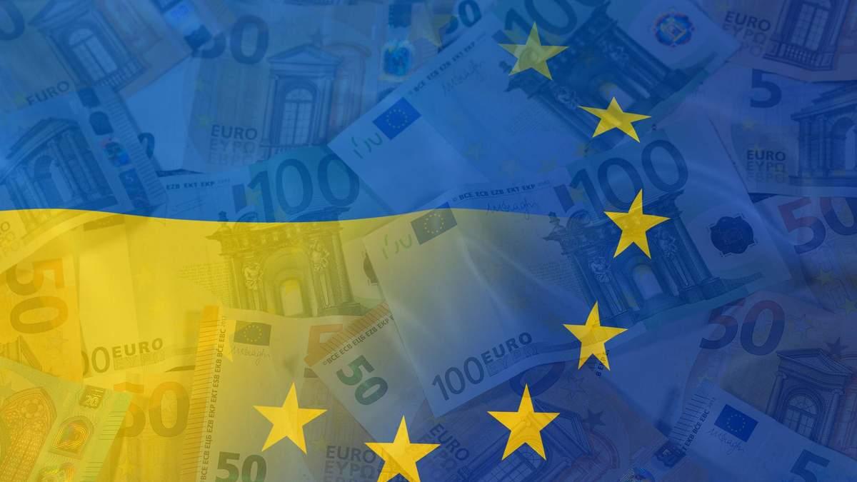 Скільки грошей допомоги ЄС виділив Україні: в уряді відзвітували про круглі суми