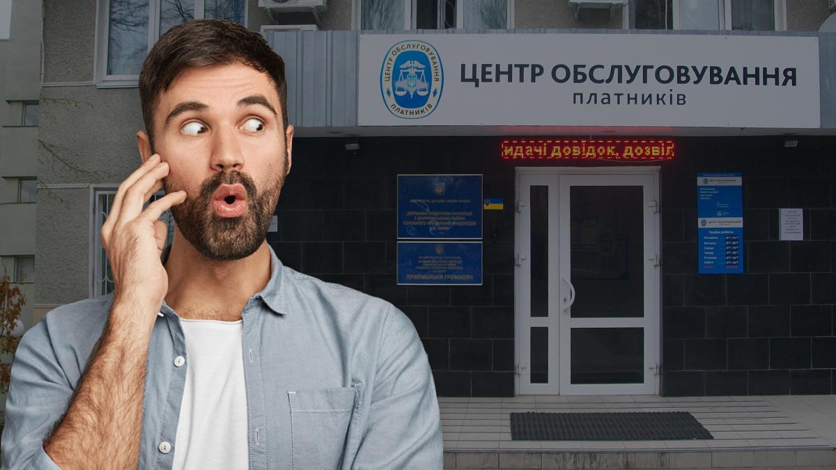 Изменения для ФЛП 2019 в Украине: что хотят запретить и почему