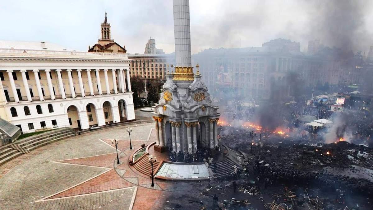 Годы бездействия: что изменилось в Украине после Майдана - 20 лютого 2019 - Телеканал новин 24