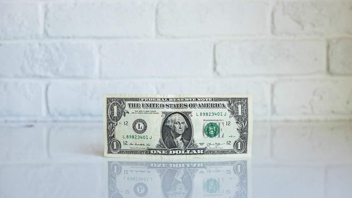 Курс валют НБУ на сьогодні 21.02.2019: курс долара, курс євро
