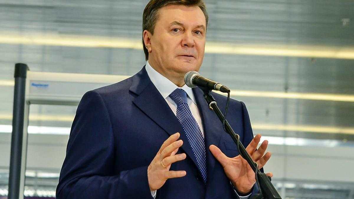 До бюджету України надійшли гроші оточення Януковича