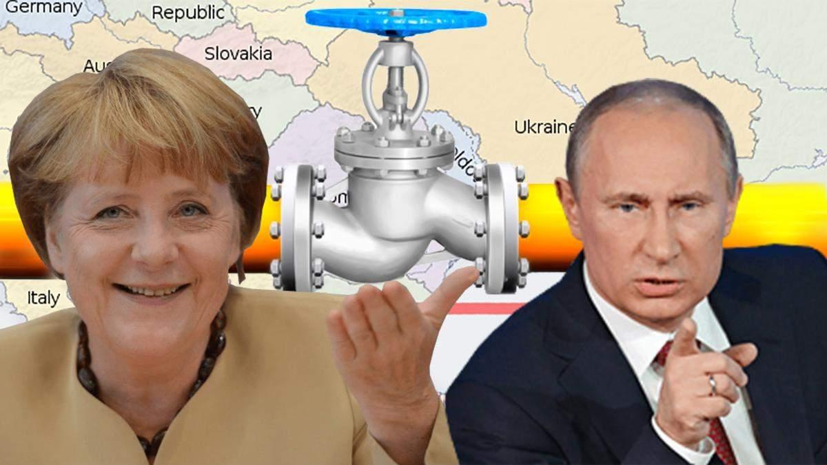 """""""Північний потік-2"""": Україна має підготуватись до серйозних втрат"""