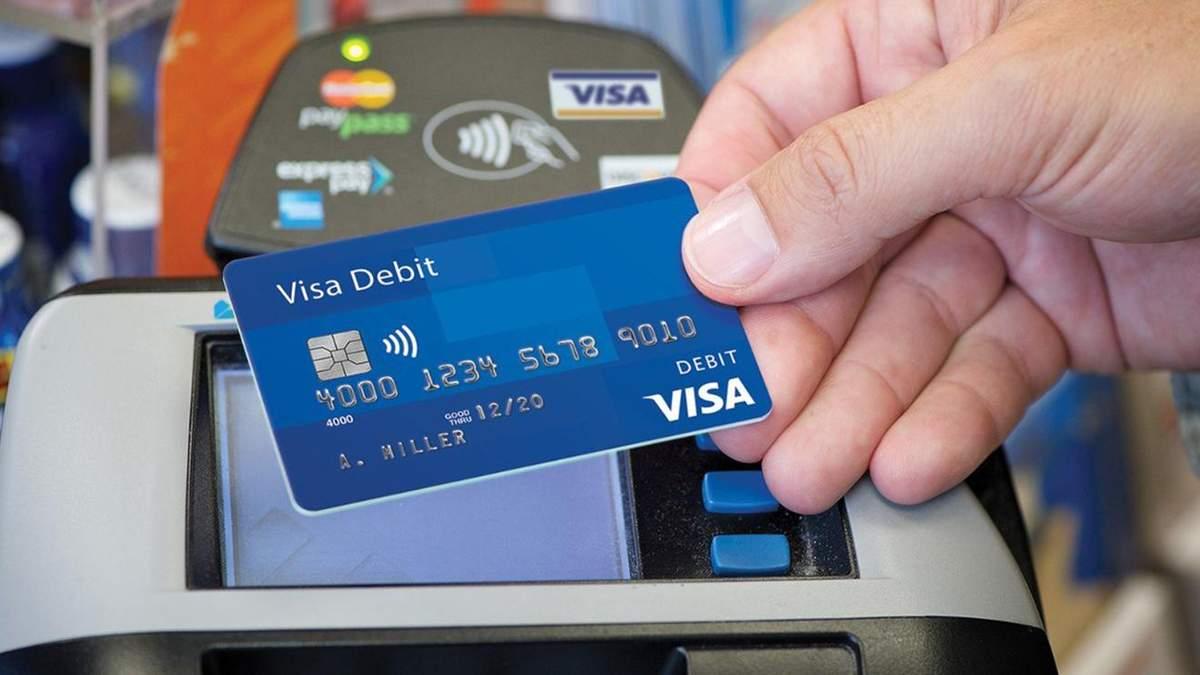 Нові стандарти Visa
