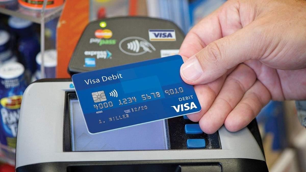 Новые стандарты банковских карт Visa в Украине: что изменится с апреля 2019