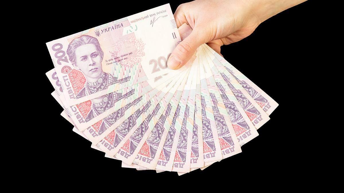 Средняя зарплата в Украине может вырасти до 12 тысяч гривен до конца 2019 года