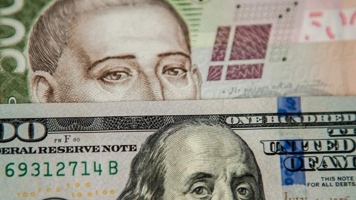 Як передвиборча лихоманка вплине на курс долара