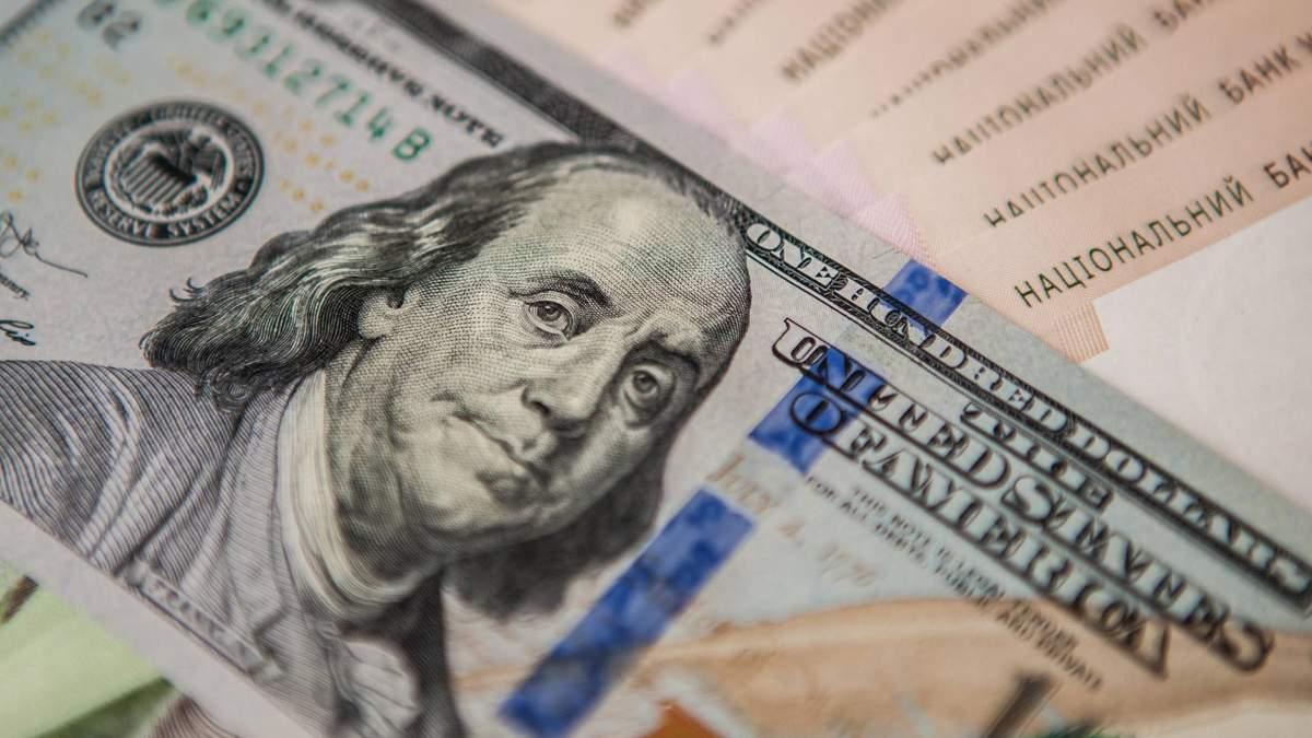Курс валют на 2 квітня: долар і євро синхронно впали