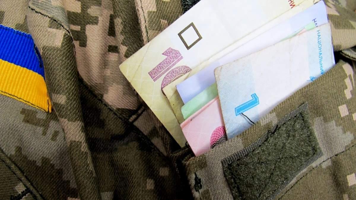 Зарплати зросли у військових-учасників Операції Об'єднаних сил