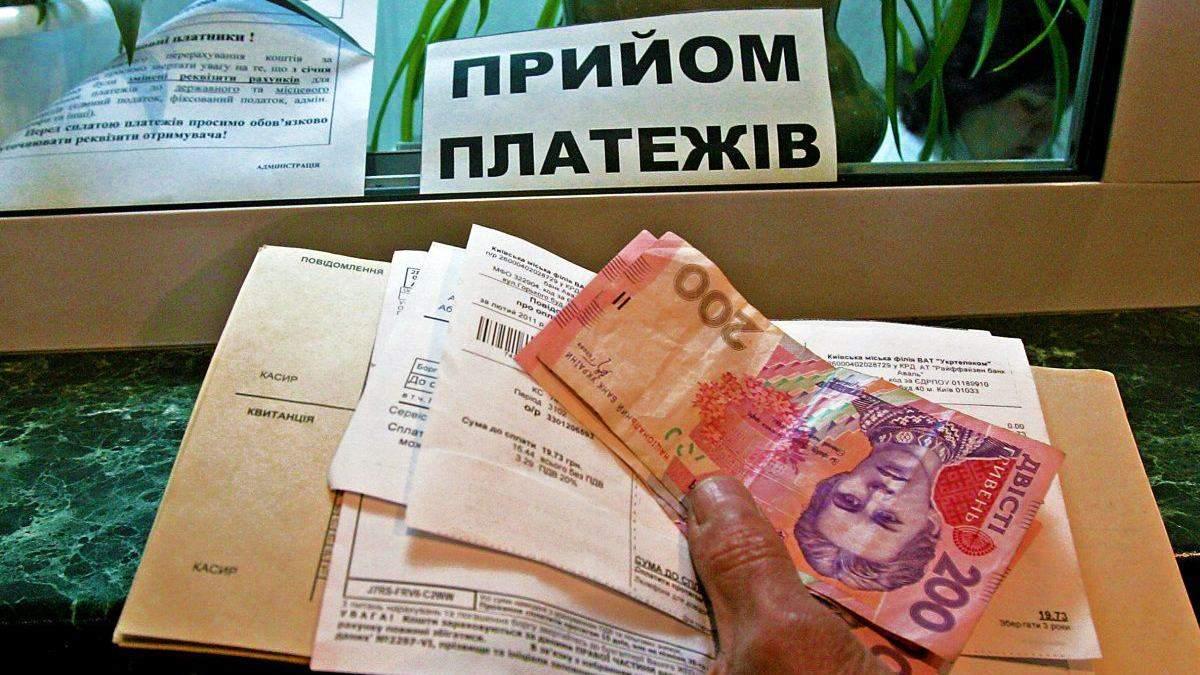За комунальні послуги у лютому 2019 нарахували 21 мільярд: скільки українці змогли сплатити
