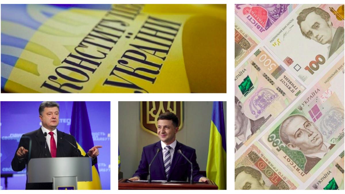Что будет после выборов 2019 с Украиной - цены, кредиты, курс валют