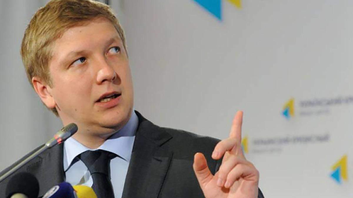 """Председатель правления """"Нафтогаза"""" Андрей Коболев"""