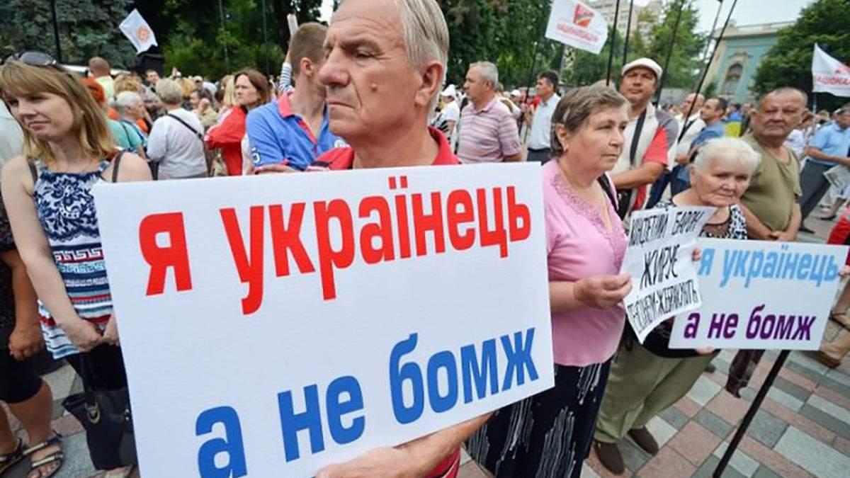 Почему люди считают, что в Украине стало хуже жить