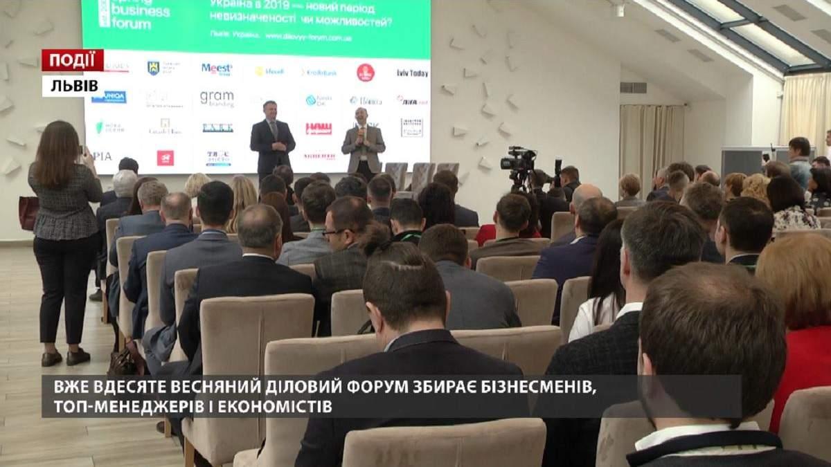 Вже вдесяте Весняний діловий форум збирає у Львові бізнесменів, топ-менеджерів та економістів