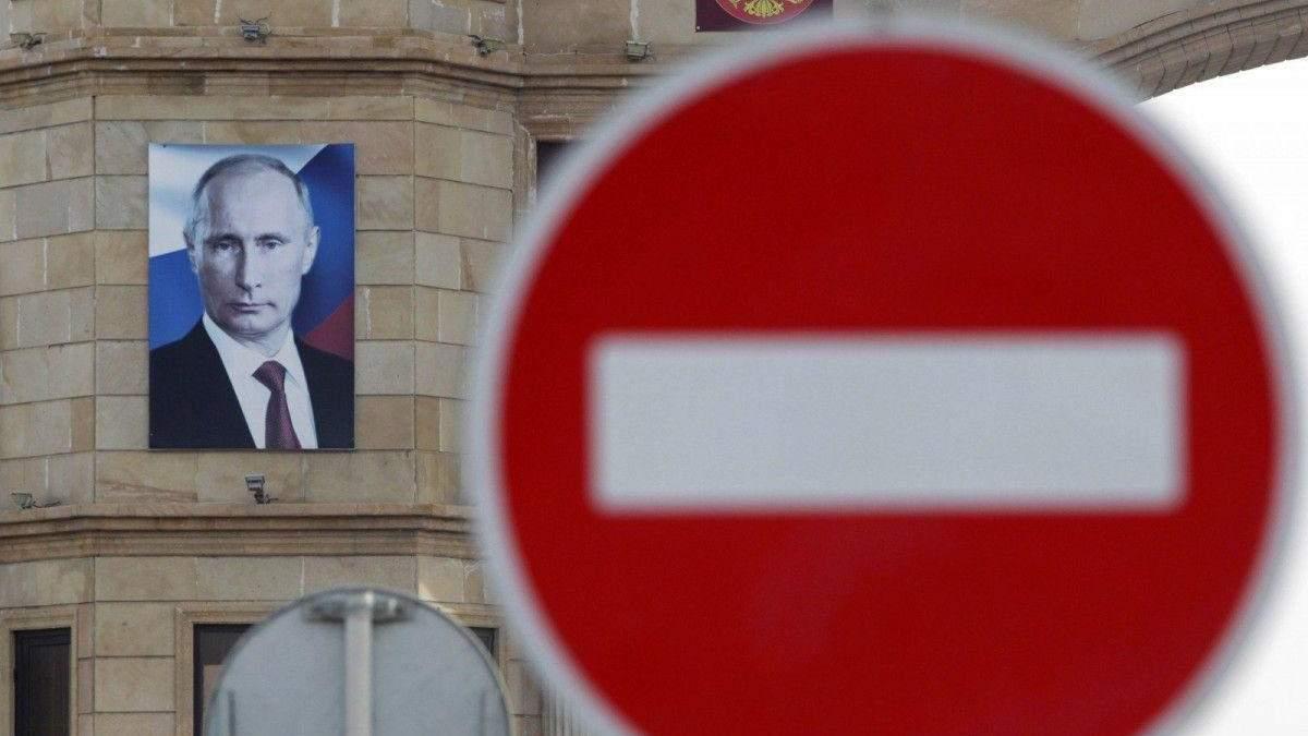 Бомба для Путина: чем грозят России новые санкции США