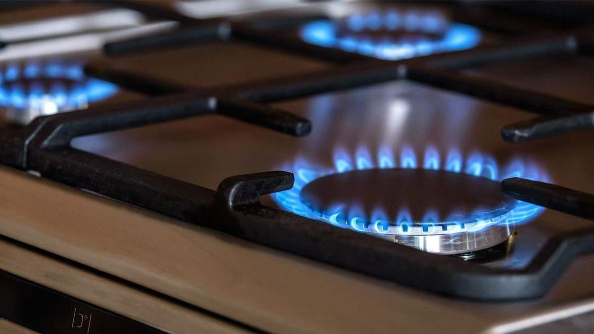 Ціна на газ з 1 травня 2019 в Україні падає - чому, на скільки