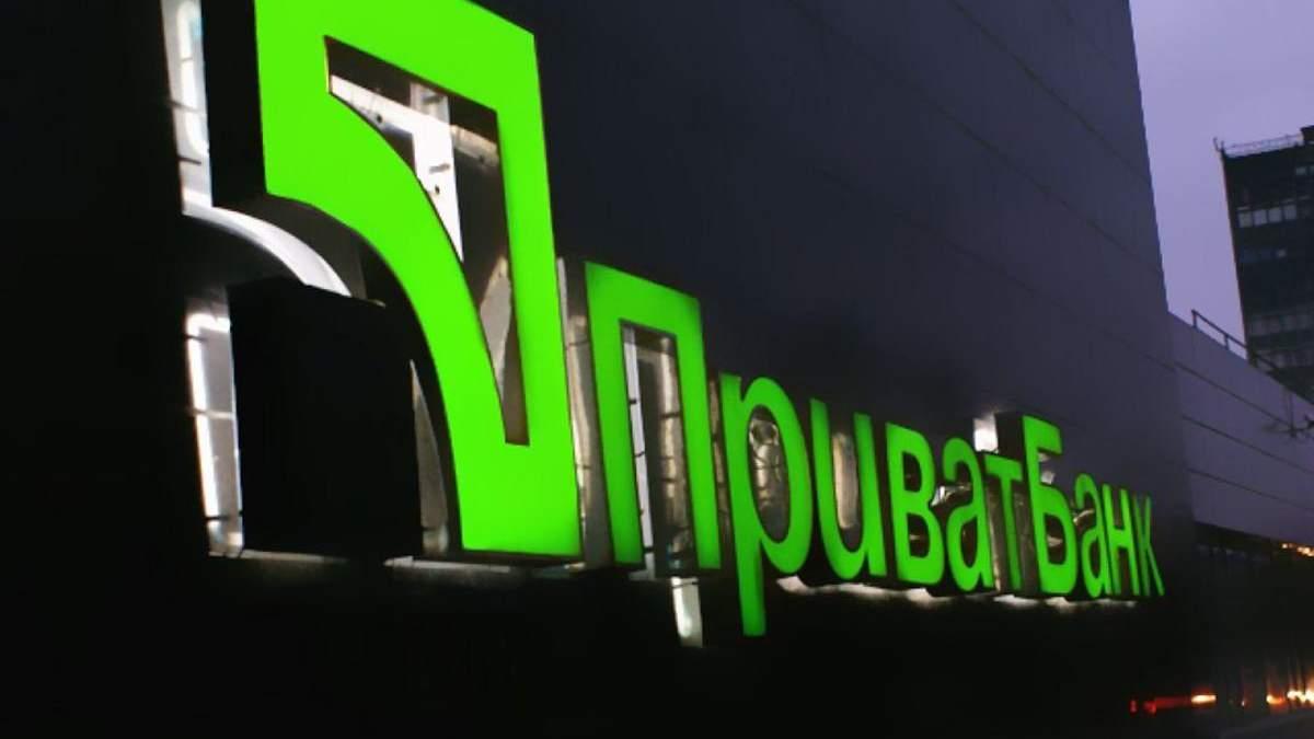 """Почему суд отменил национализацию """"Приватбанка"""""""