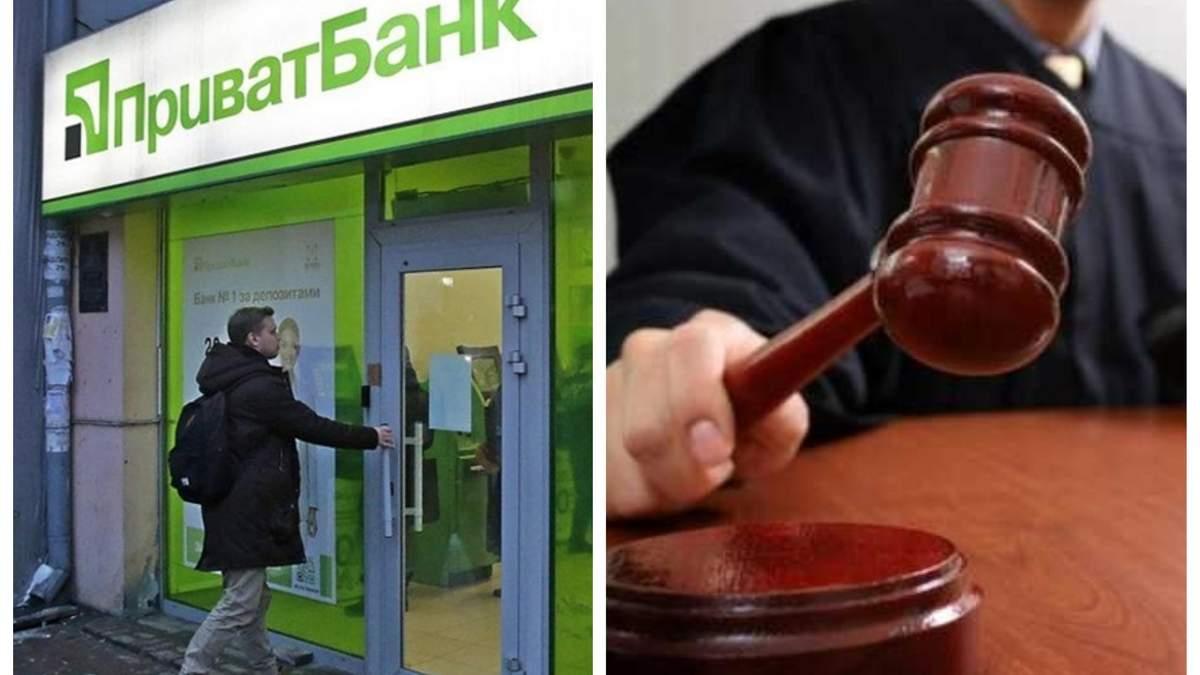 """Судьи, которые отменили национализацию """"Приватбанка"""" являются недобросовестными"""