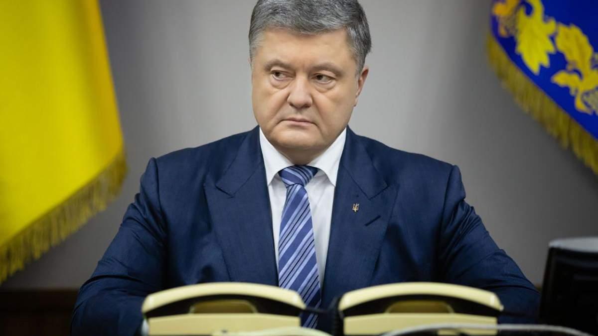 """Порошенко скликав засідання РНБО через скасування націоналізації """"Приватбанку"""""""
