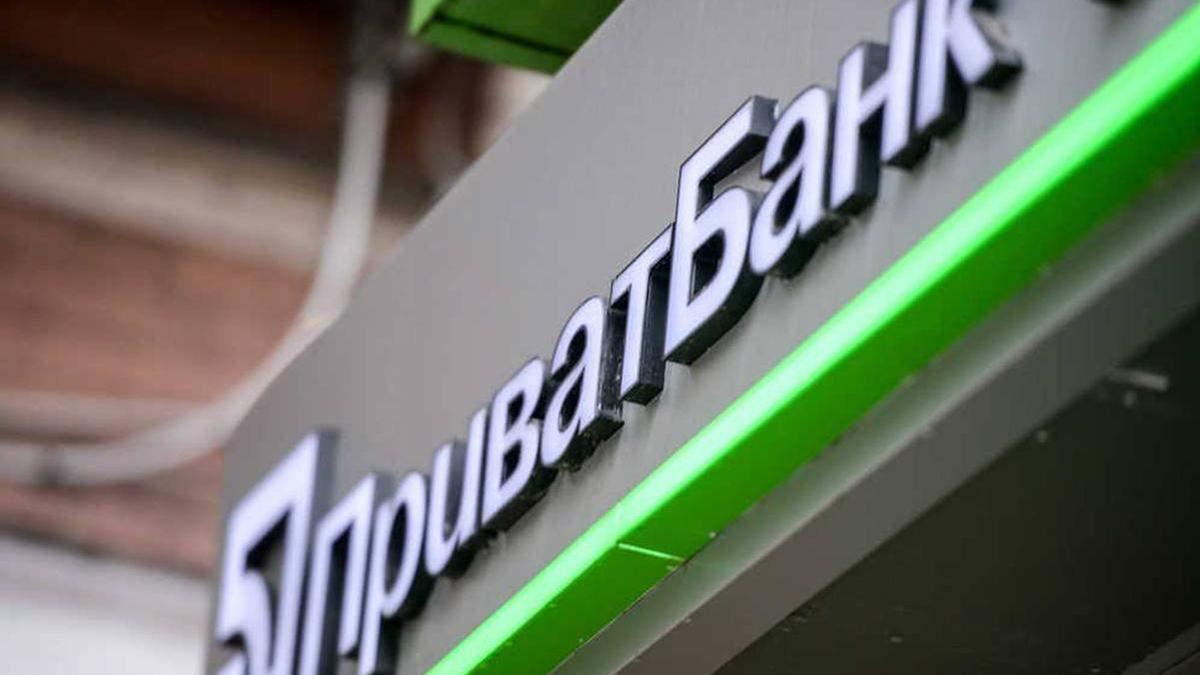 """Суд ухвалив ще одне рішення щодо націоналізації """"Приватбанку"""" на користь Коломойського"""