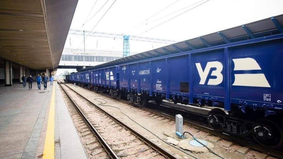 Підвищення тарифів на вантажні перевезення УЗ в цьому році більше не буде