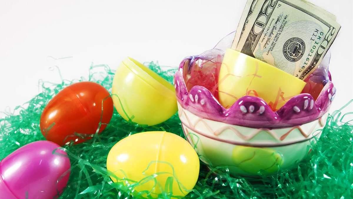 Як на Великдень працюватимуть українські банки