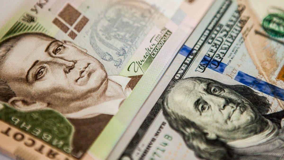 Готівковий курс валют 23 квітня: євро та долар обвалилися