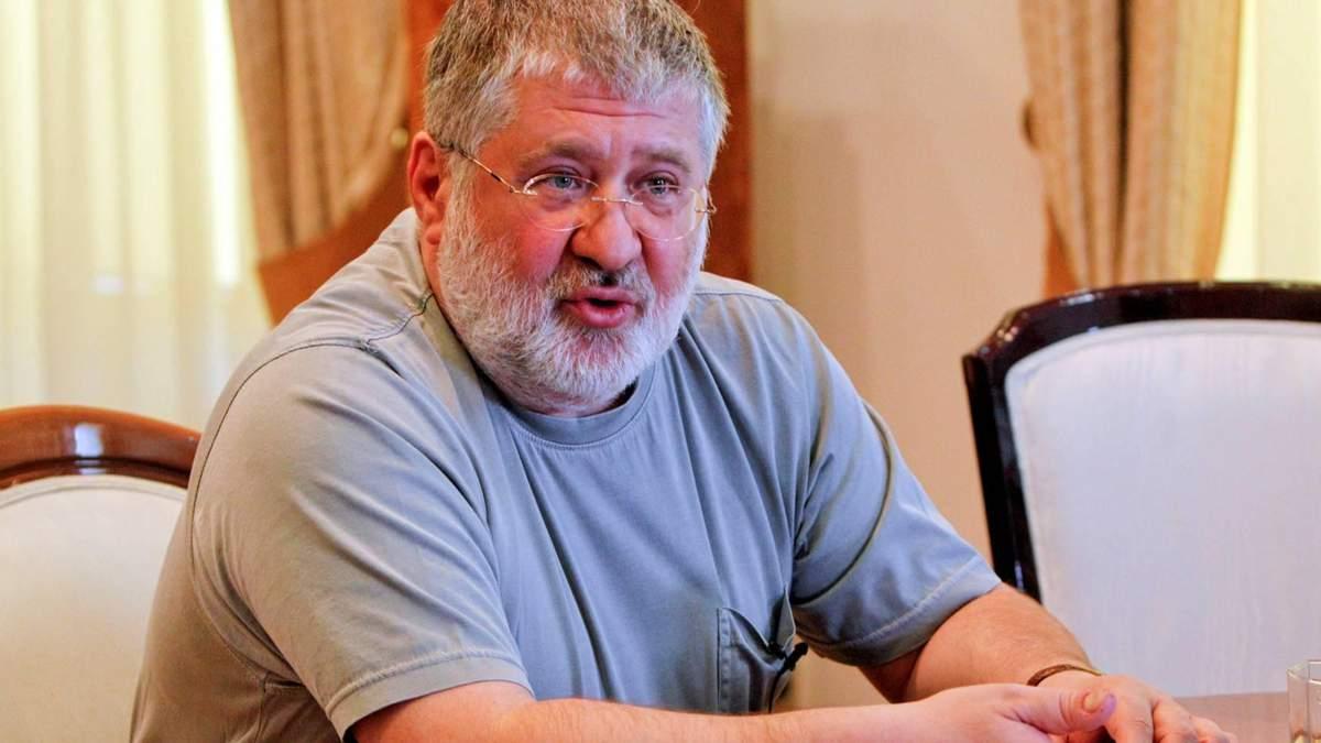 Коломойський подав кілька нових позовів до НБУ, – ЗМІ