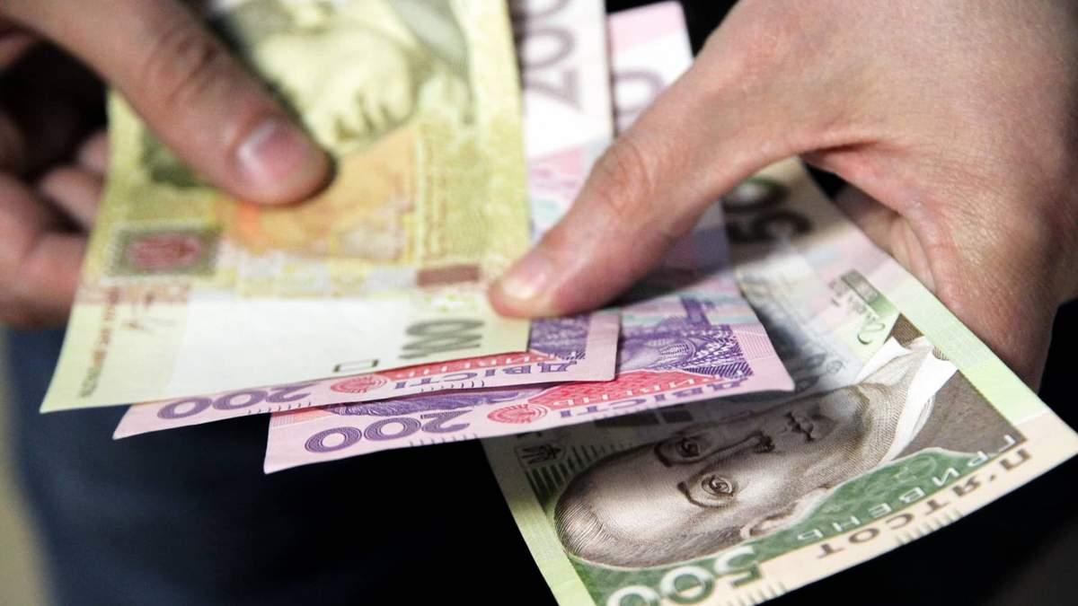 Українці отримають грошову допомогу до 5 травня: хто та скільки