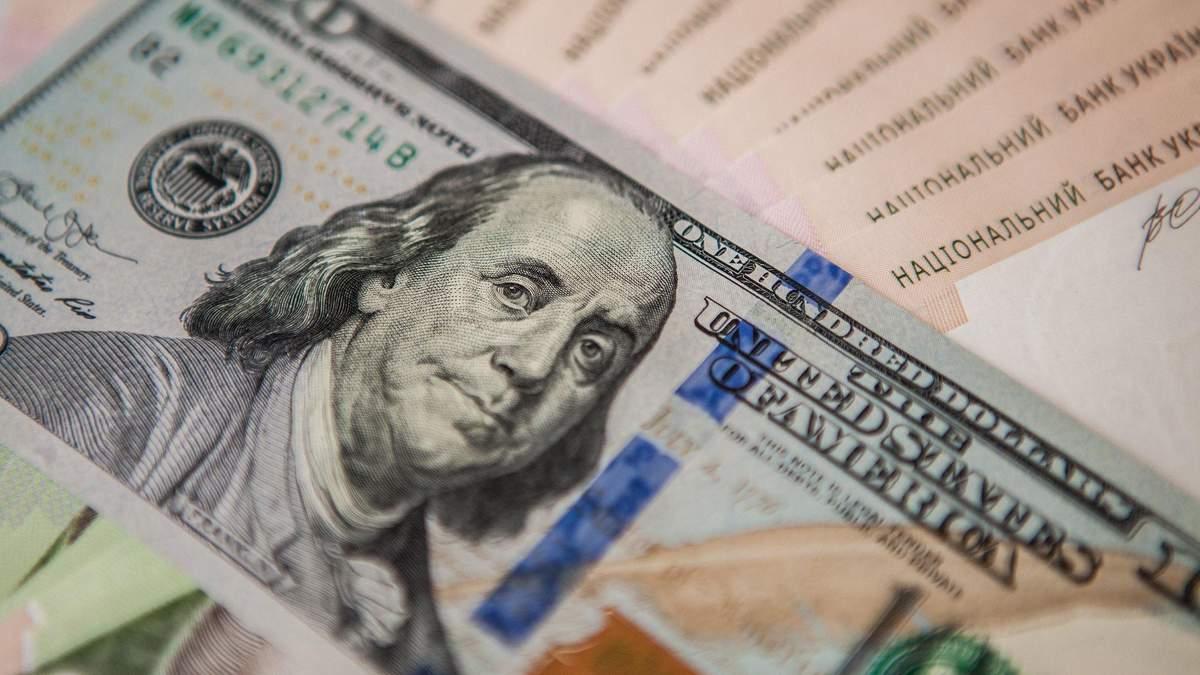 Курс доллара на неделю Украина - прогноз курса валют на неделю