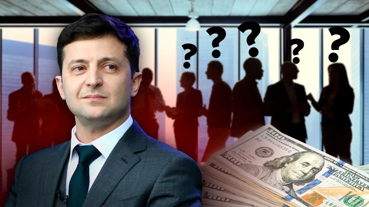 Зеленський і бізнес: чого бояться та на що розраховують українські підприємці