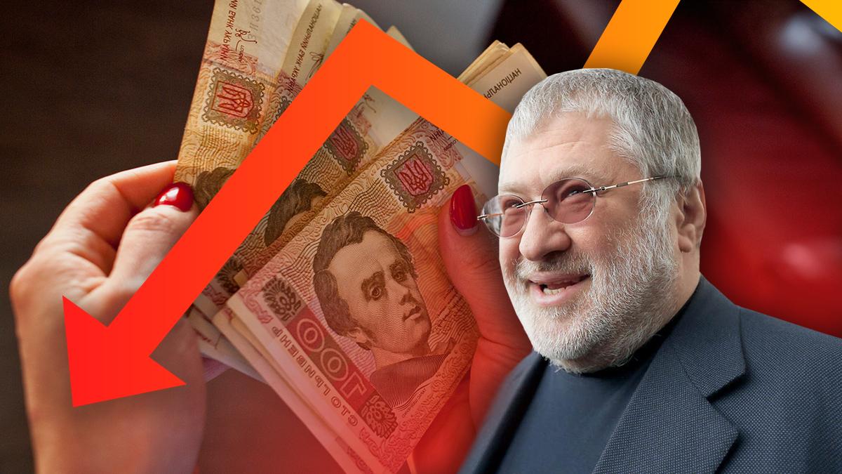 Дефолт 2019 в Украине и Коломойский - почему это невыгодно для Украины