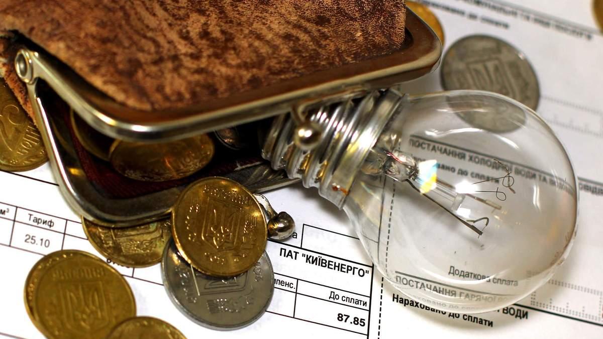В Зеленского объяснили, почему с июля вырастут цены на электричество